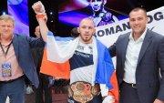 Хориотой цохилт хийсэн Роман Богатовын гэрээг UFC цуцаллаа