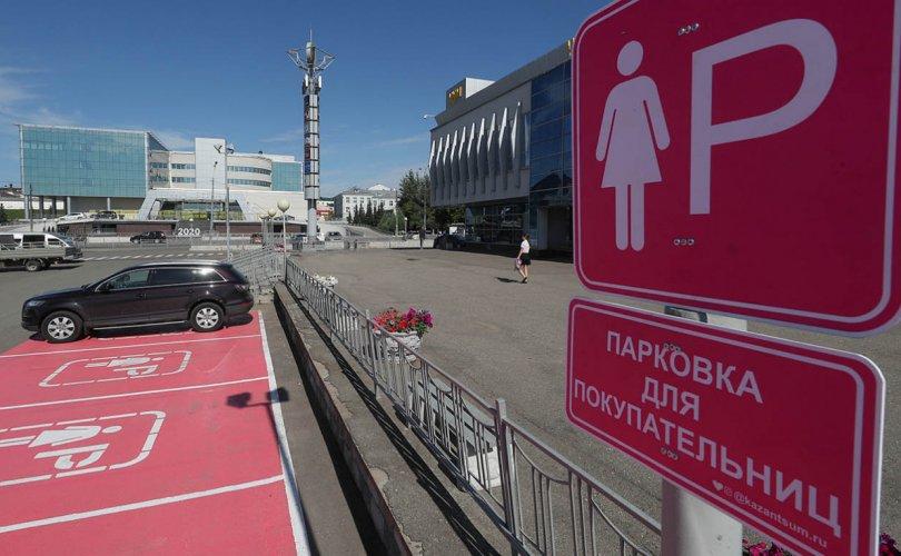 Орост зөвхөн эмэгтэй жолооч нарт зориулсан зогсоол гаргажээ