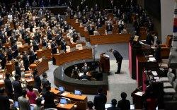 Covid-19: БНСУ парламентын үйл ажиллагаагаа түр зогслоо