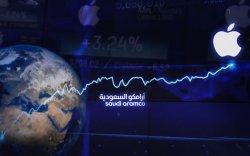 """""""Apple""""-ийн хувьцаа анх удаа """"Saudi Aramco""""-оос давав"""