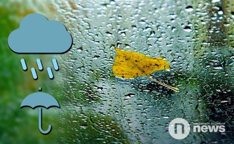Шинэ долоо хоногт ихэнх нутгаар бороотой