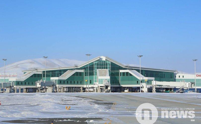 Шинэ нисэх буудал аравдугаар сараас ажиллаж эхлэх үү?