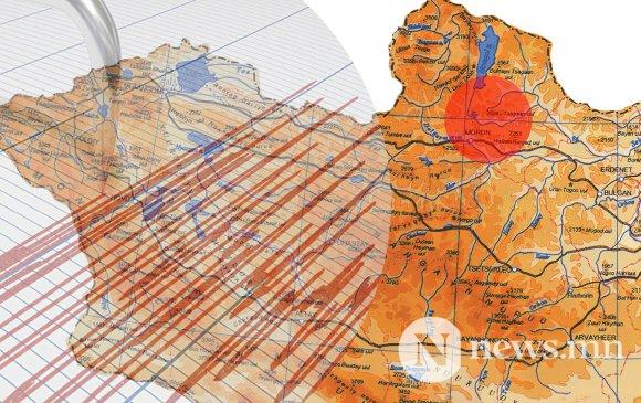 Хөвсгөл аймгийн Рашаант суманд 3.8 магнитудын газар хөдөлжээ