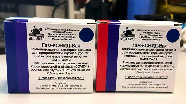 COVID-19 вакциныг Засгийн газар хуваарилна