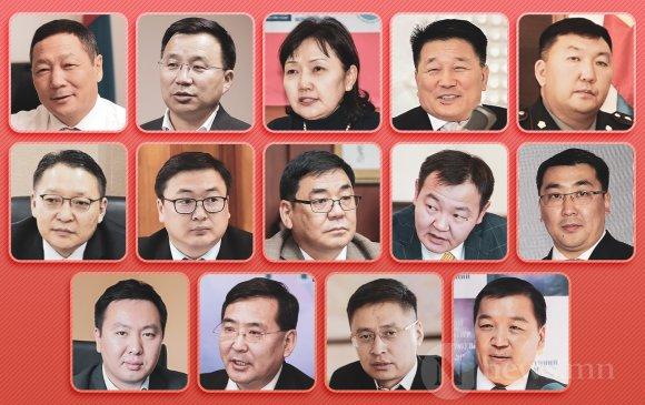 Төрийн нарийн бичгийн дарга нарын хэн нь хэн бэ?