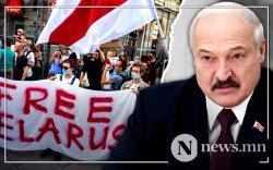 Беларусьт нөхцөл байдал дордсоор байна