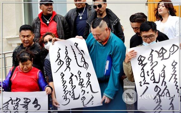 Жагсаал эхлүүлэгчдийг барьж өгвөл 1000 юаниар шагнана гэжээ