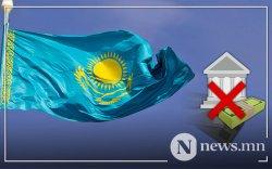 Казахстан: Төрийн албан хаагчид гадаадад данстай байхыг хориглолоо