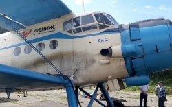 Сураггүй болсон АН-2 онгоцны эрлийг Буриадад зогсоожээ