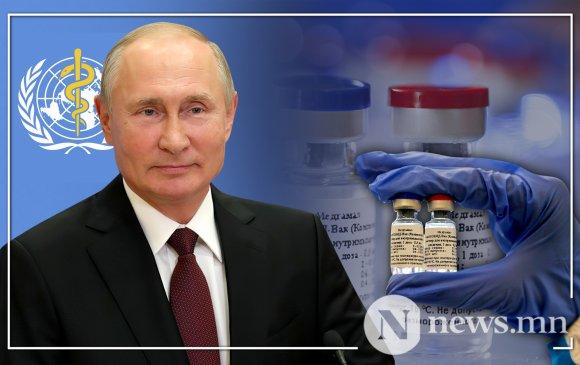 """""""Спутник-5"""" вакциныг НҮБ-ын бүх ажилчдад үнэгүй санал болгов"""