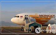 Алматы-Улаанбаатар чиглэлийн онгоцоор 95 иргэн эх орондоо ирэв