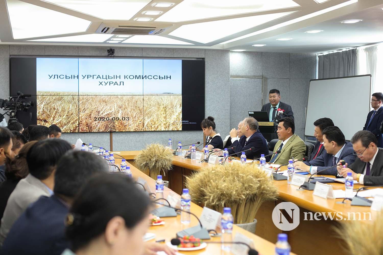 Улсын ургацын комиссын хурал (17)