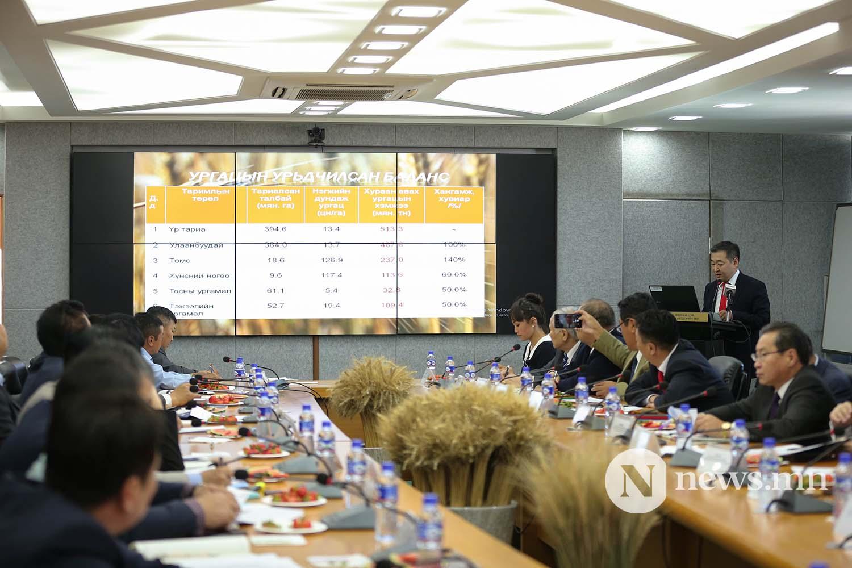 Улсын ургацын комиссын хурал (5)