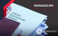 ХМЗ: Paparazzi.mn сайт мэргэжлийн бус байлаа