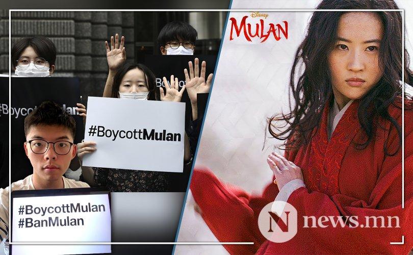 """Хонгконгийн тэмцэгчид """"Мулан"""" киног бойкотлохыг уриалав"""
