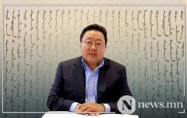 Хятадын удирдагчид хаягласан захидлыг Монгол, Англи, Хятад хэлээр бичжээ