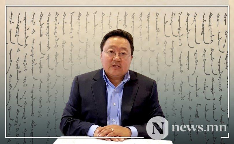 Ши Жиньпинд хаягласан захидлаа монгол, англи, хятад хэлээр бичжээ