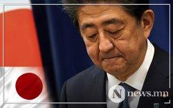 Японы Засгийн газар огцорлоо