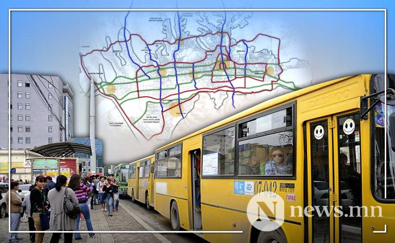 """""""Метротой болсон бол иргэд нийтийн тээврийг сонгох байсан"""""""