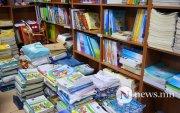 БШУЯ: 78 нэр, төрлийн 780 мянган сурах бичгийг тараасан