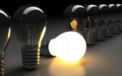 Зарим дүүрэгт 15-17-ны өдрүүдэд цахилгааны хязгаарлалт үргэлжилнэ
