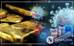 """COVID-19"" вакцины сураг алтны ханшийг тогтоов"