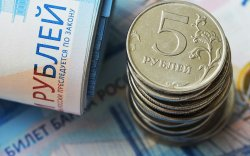 Оросын Засгийн газар амьжиргааны доод түвшинг бууруулахгүй