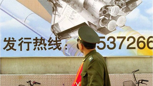 Хятад сансарт ямар нууц ажиллагаа явуулсан бэ?