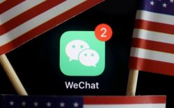 """""""WeChat""""-ыг хориглох шийдвэрийг шүүхээс зогсоов"""