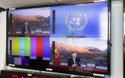 БНХАУ 2060 он гэхэд хүлэмжийн хийгүй орон болно
