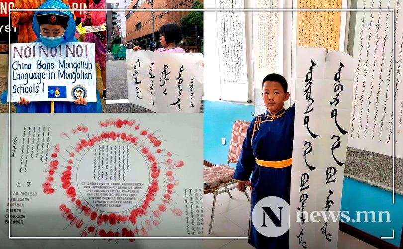 Боловсролын шинэчлэл үндэсний хэл соёлыг арчин хаях уу?