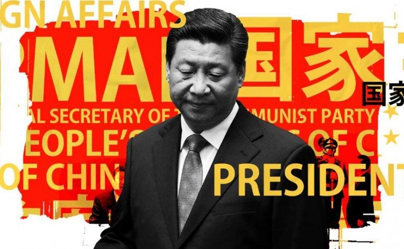 """АНУ: Ши Жиньпиний """"Ерөнхийлөгч"""" хэргэмийг хураах хууль санаачлав"""