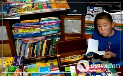 Малчны хотон дахь бяцхан номын санч