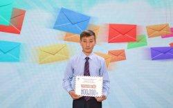 ХХЗХ: Өсвөр насны хүүхдүүдийн захидлын уралдааныг зохион байгуулна