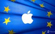 """Европын комисс """"Apple"""" компанийн эсрэг давж заалдана"""