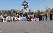 """""""Эерэг Монгол"""" чуулганд залуус нэгдэж, тогтвортой хөгжлийн зорилтыг дэмжлээ"""