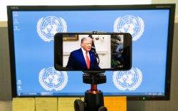 НҮБ-75: Трамп дэлхийд цар тахалд авчирсанд Хятадыг буруутгав