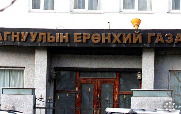 Монгол Улсын терроризмтой тэмцэх зөвлөл хуралдаан зарлажээ