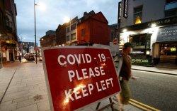 Их Британи: Хөл хорио халдварыг улам дордуулж байна