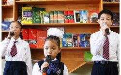 """4400 орчим хүүхэд """"Хязгааргүй мөрөөдөл"""" төсөлд шинээр нэгдлээ"""