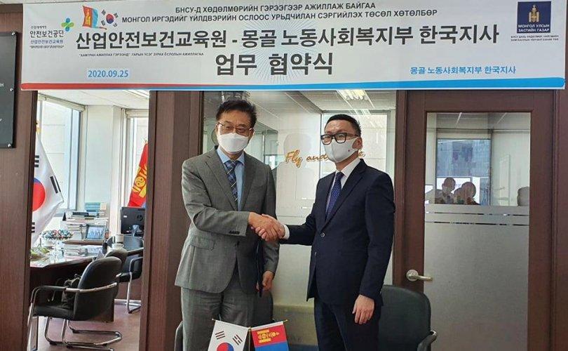 БНСУ-д ажиллаж буй монгол иргэдэд чухал ач холбогдолтой гэрээ байгууллаа