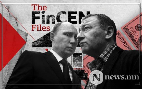 FinCEN: ОХУ-ын олигархууд мөнгө угаахдаа том банкуудыг ашигласан