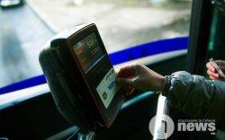 Оюутнуудад энэ сарын 28-наас нийтийн тээврээр хөнгөлөлттэй зорчих карт олгоно