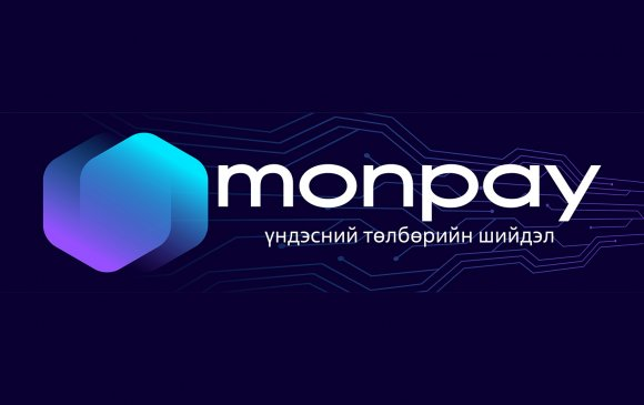 Candy… MonPay боллоо