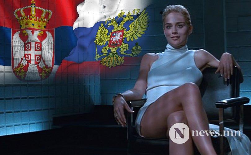 """""""Basic Instinct"""" кино ОХУ, Сербийн харилцааг муутгав"""