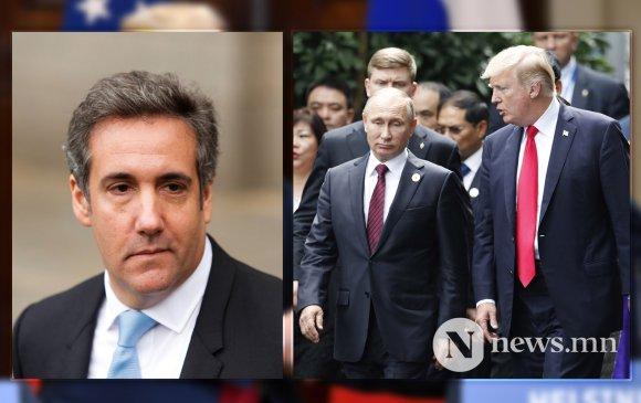 """""""Путин улс орноо хувийн компани шигээ удирддагийг Трамп биширдэг"""""""
