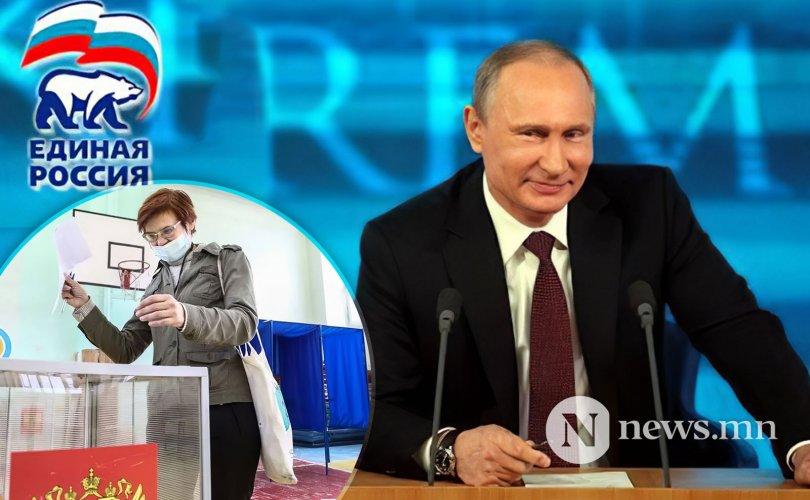 """Путины """"Нэгдсэн Орос"""" нам ялах төлөвтэй байна"""