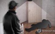 БНСУ-д монгол залуус зодолдож, нэгнээ хөнөөжээ