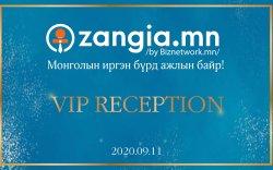"""Zangia.mn """"VIP RECEPTION"""" арга хэмжээг зохион байгууллаа"""