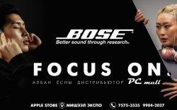 Bose-тэй хамт хөгжмийн ертөнцөд уусан шингээрэй